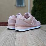 Женские замшевые кроссовки New Balance 574 (пудровые) 20034, фото 3