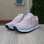 Женские замшевые кроссовки New Balance 574 (пудровые) 20034, фото 5