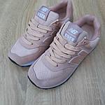 Женские замшевые кроссовки New Balance 574 (пудровые) 20034, фото 9