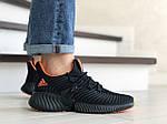 Мужские кроссовки Adidas (черно-оранжевые) 9167, фото 3