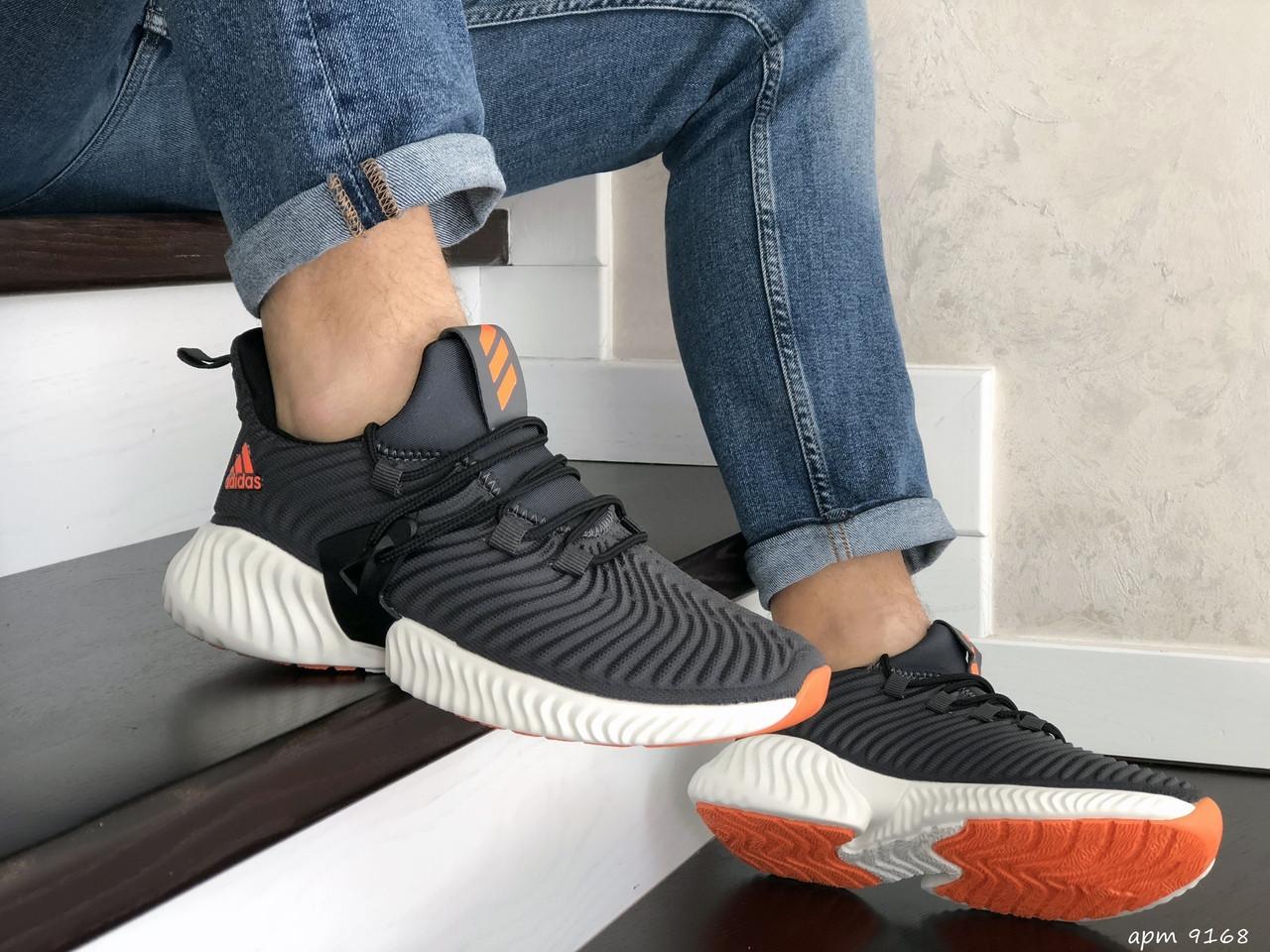 Мужские кроссовки Adidas (серые) 9168
