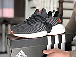 Мужские кроссовки Adidas (серые) 9168, фото 3