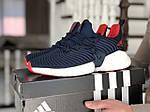 Чоловічі кросівки Adidas (темно-сині з білим) 9169, фото 2