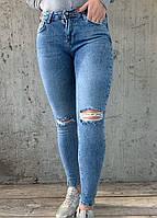 Жіночі стрейчеві джинси з рваними колінами, блакитні, 28-29 розмір