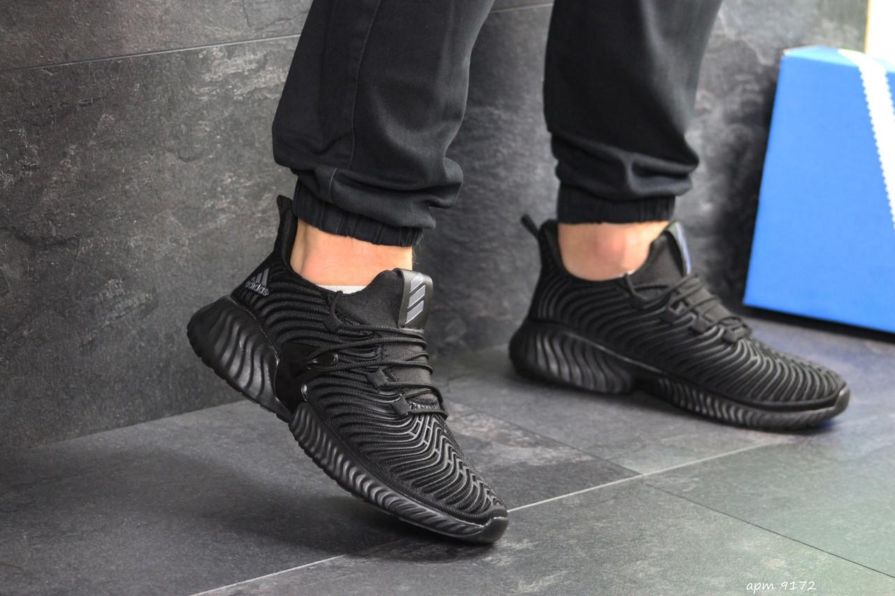 Мужские кроссовки Adidas (черные) 9172