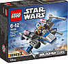 LEGO Star Wars 75125 Resistance X-wing Fighter X-wing fighter Опору