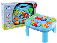 Детский Развивающий Игровой Стол свет. и звук. эффекты, кнопки, шестеренки, можно крепить к кроватке арт. 1088