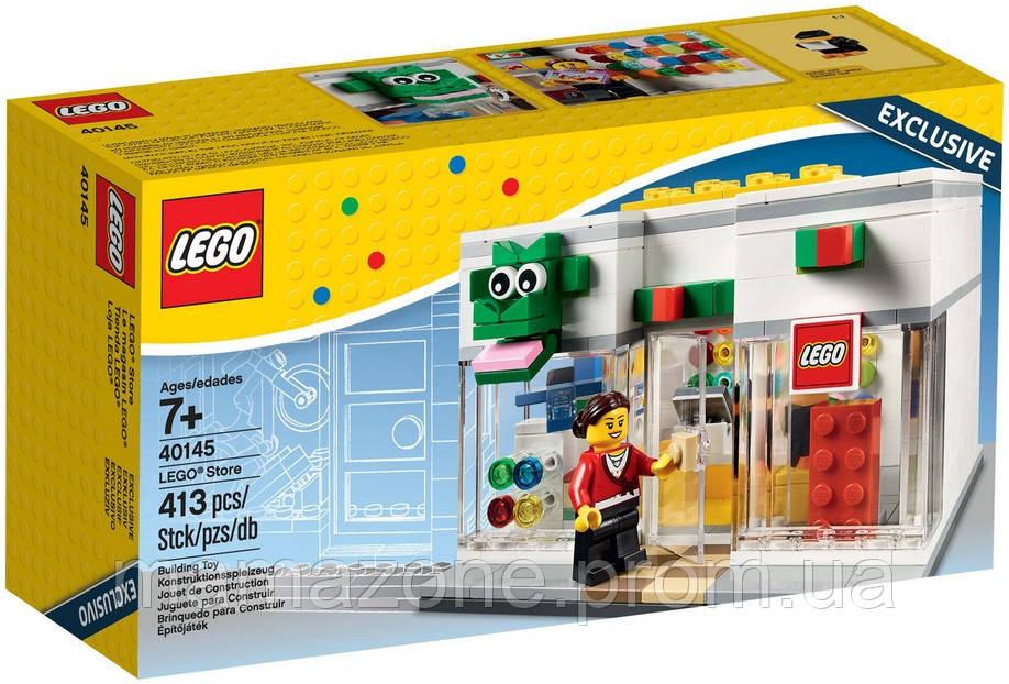 Купить Lego Iconic Магазин Лего 40145