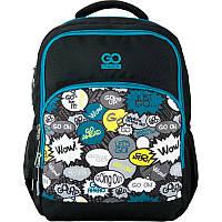 Рюкзак школьный GoPack 113 Just go GO20-113M-5, фото 1