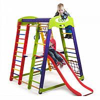 Детский спортивный комплекс-уголок для дома и квартиры, сетка, горка, кольца, рукоход 150х124х132 см АP 2