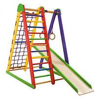Детский спортивный комплекс-уголок для дома и квартиры, сетка, горка, кольца 130х100х80 см K-S-3