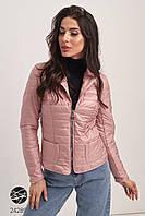 Стёганая розовая куртка с накладными карманами