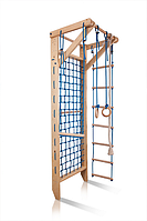 Гладиаторская сетка для дома, спортивный детский комплекс-уголок, турник, канат, кольца 240х80 см S8-240