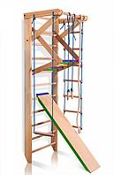 Детская шведская спортивная стенка, спортивный комплекс уголок, турник-рукоход, кольца, лестница, 240х80 см S3-240