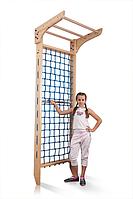 Гладиаторская сетка для дома и квартиры спортивный детский комплекс-уголок, турник 240х80 см B7-240