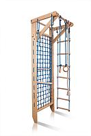 Гладиаторская сетка для квартиры, спортивный детский комплекс-уголок, турник, канат, кольца 240х80 см B8-240