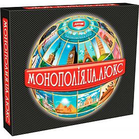 """Настольная игра """"Монополия люкс"""""""