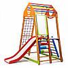 Дитячий спортивний комплекс-куточок для будинку і квартири, сітка, гірка, кільця, рукохід 170х85х132 см BWP 3