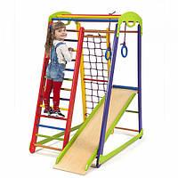 Детский спортивный комплекс-уголок для дома и квартиры, сетка, горка, кольца, рукоход 150х85х132 см К1М