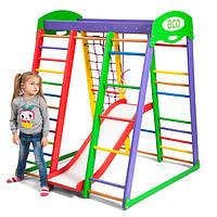 Детский спортивный комплекс-уголок для дома и квартиры, сетка, горка, кольца, рукоход 150х124х132 см АP 1