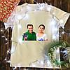 Мужская футболка с принтом - СашаТаня