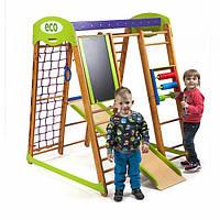Детский спортивный комплекс-уголок для дома и квартиры, сетка, горка, кольца, рукоход 150х124х132 см К