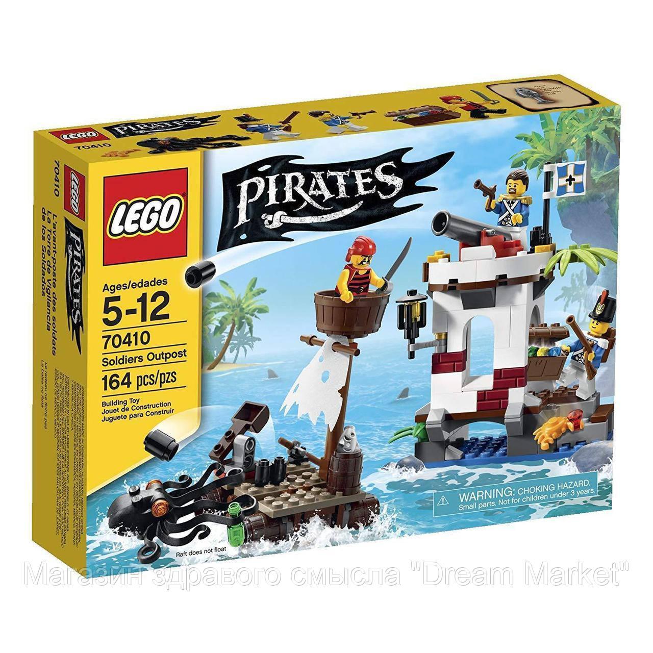 LEGO Pirates 70410 Soldiers Outpost Военный форпост
