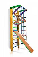 Детская шведская стенка, спортивный уголок цветной гимнастический, кольца, канат, турник-рукоход, лестница 240х80 см Ю3-240