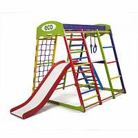 Детский спортивный комплекс-уголок для дома и квартиры, сетка, горка, кольца, рукоход 130х124х132 см ЮP 2