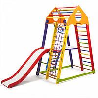 Детский спортивный комплекс-уголок для дома и квартиры, сетка, горка, кольца, рукоход 170х85х132 см BWCP 2