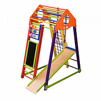 Детский спортивный комплекс-уголок для дома и квартиры, сетка, горка, кольца, рукоход 170х85х132 см BWCP