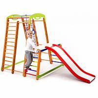 Детский спортивный комплекс-уголок для дома и квартиры, сетка, горка, кольца, рукоход 150х130х130 см К-2P1-1