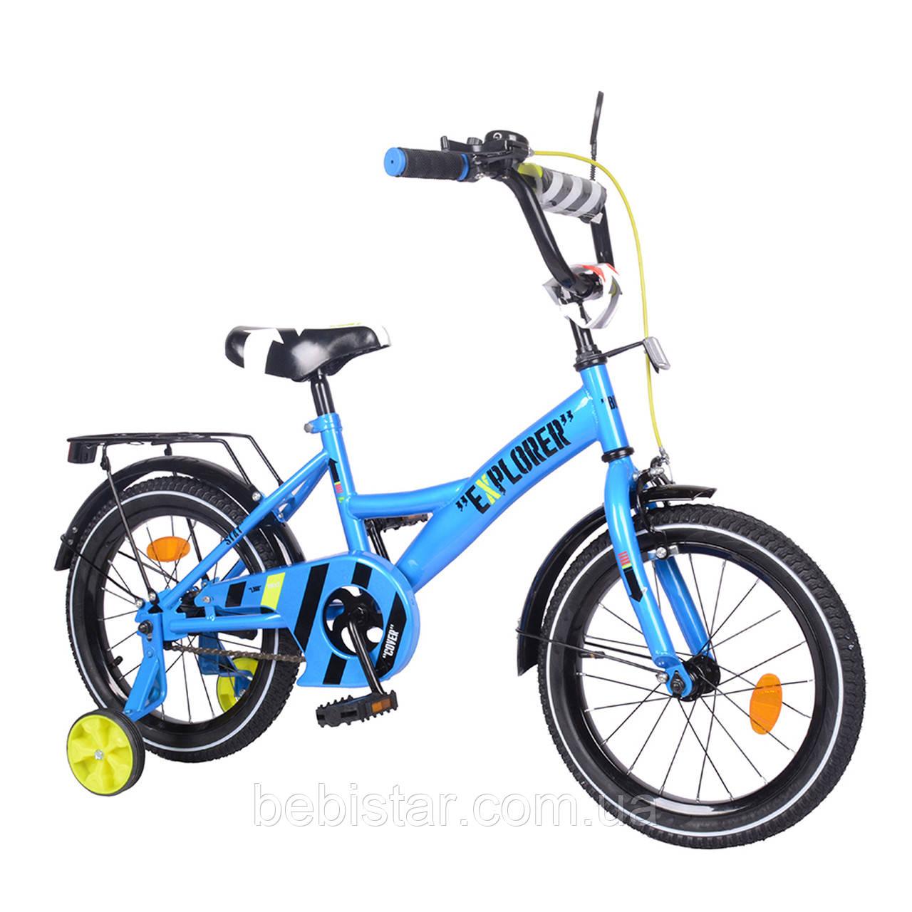 """Детский двухколесный велосипед синий TILLY EXPLORER  16"""" звоночек, передний тороз для деток 4-6 лет"""