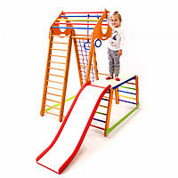 Детский спортивный комплекс-уголок для дома и квартиры, сетка, горка, кольца, рукоход 170х130х130 см BWP 1-1
