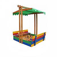 Детская Деревянная Песочница с крышкой, складными лавочками, крышей-навесом, для улицы и дачи 150х145х180 см