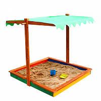 Детская Деревянная Классическая Песочница с бортиками, крышкой и навесом, для улицы и дачи 145х145х140 см
