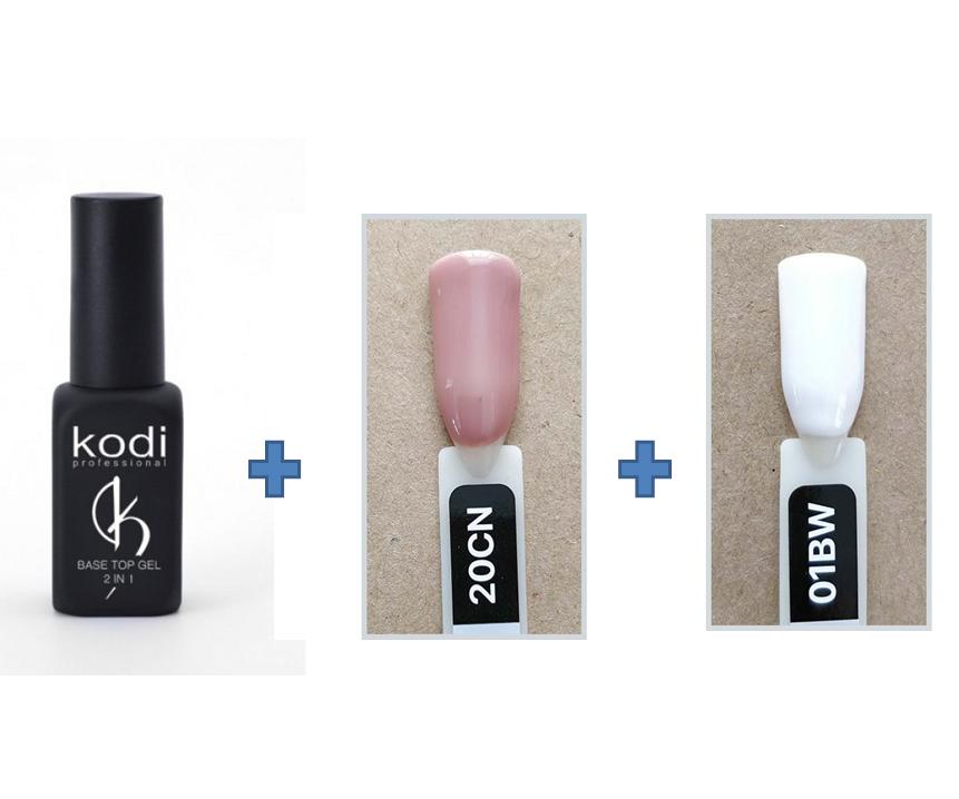 Набор гель лаков для Френча Kodi Professional, База и Топ(2 в 1)+ Гель