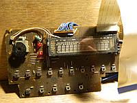 Блок индикации ., фото 1