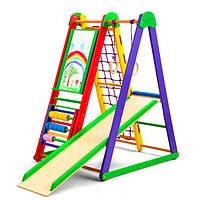Детский спортивный комплекс-уголок для дома и квартиры, сетка, горка, кольца 130х100х80 см K-S