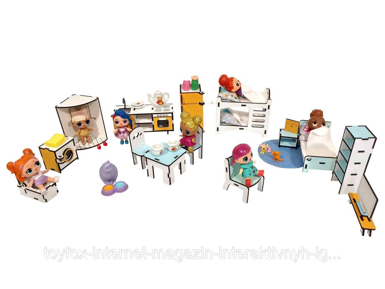 Меблі для ляльок LOL