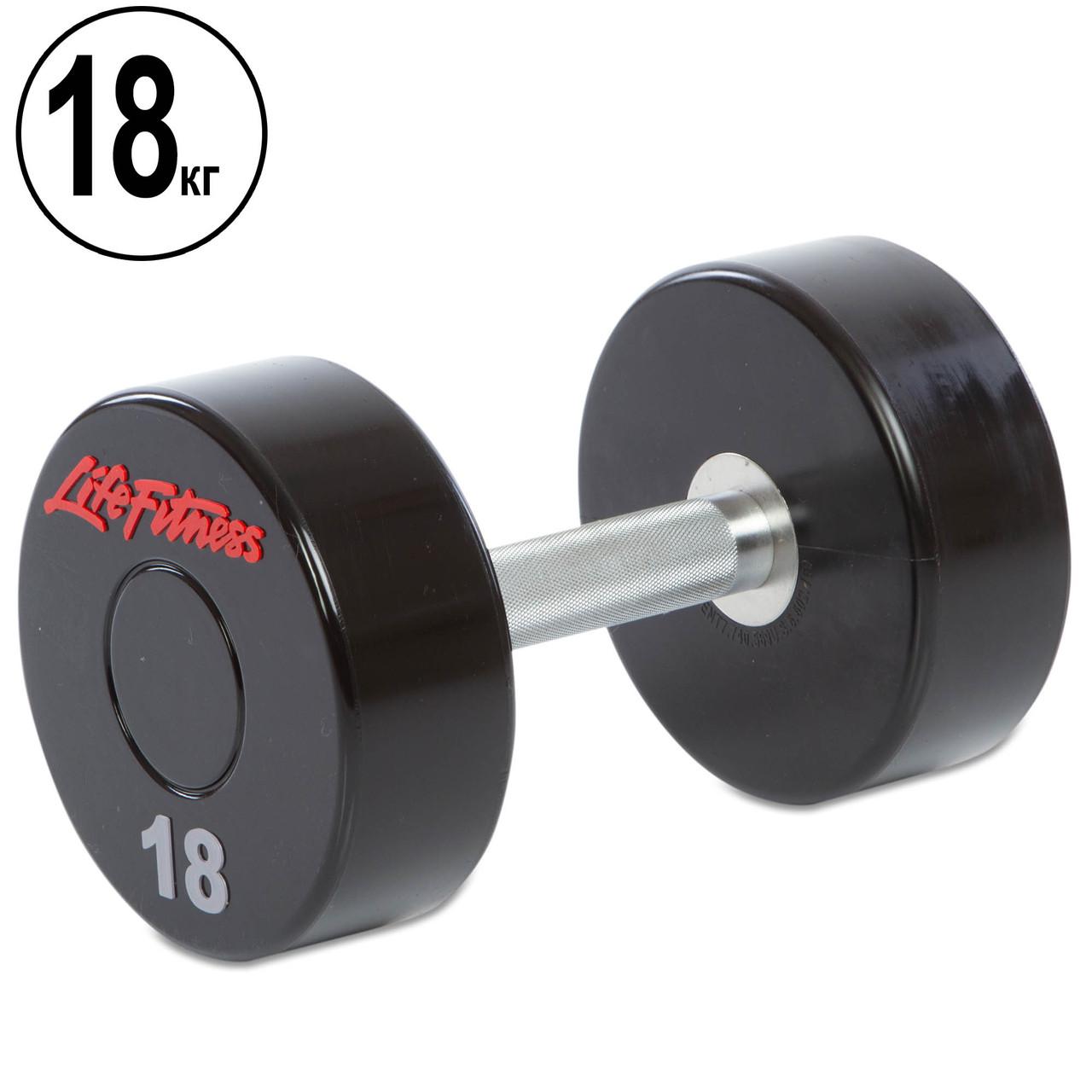 Гантель цельная профессиональная Life Fitness (1шт) 18 кг (полиуретановое покрытие, вес 18кг)