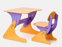 Растущий Детский письменный стол и стул с регулировкой по высоте, парта для детей от 2 до 7 лет violet-orange