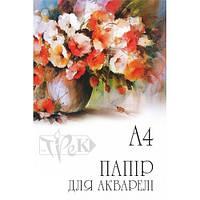 Папка акварельна А4 (21х29,7 см) фактурний папір 200 г/м.кв. 10 аркушів «ТРЕК»