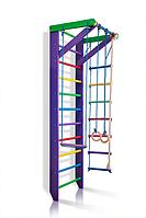 Детская Шведская стенка - цветной спортивный уголок: кольца, канат, турник, лестница 80х240см фиолетовый