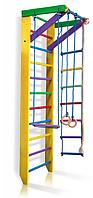 Детская Шведская стенка - цветной спортивный уголок: кольца, канат, турник, лестница 80х240 см желтый Ю2-240