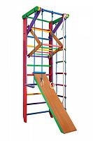 Детская шведская стенка - цветной спортивный уголок: кольца, канат, турник-рукоход, лестница 80х240 см Б3-240