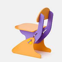 Дитячий Стілець регулюється по висоті для столу і парти зростаючий, для дитини від 2 до 7 років violet-orange