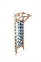 Гладиаторская сетка для дома, спортивный детский комплекс-уголок, турник 240х80 см B7-240
