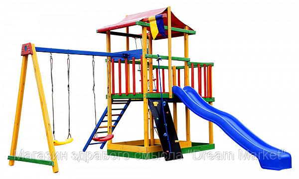 Детский спортивный Игровой комплекс цветной, площадка детская, горка, качели, песочница, кольца 430х410х320 см