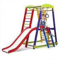 Детский спортивный комплекс-уголок для дома и квартиры, сетка, горка, кольца, рукоход 150х85х132 см K-1 P 2
